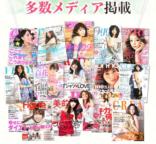 フレッシュフルーツ青汁は多くの雑誌やメディアでも紹介されています。